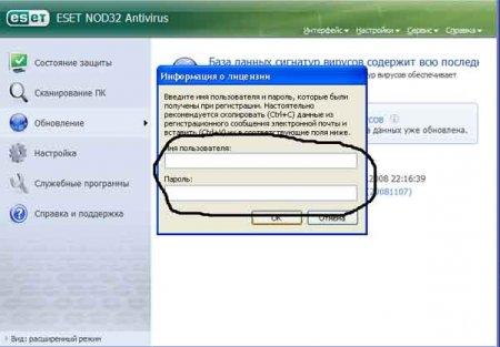 После того, как срок действия ключа Логин и пароль для обновления nod3